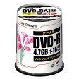 三菱化学 DVD-R DHR47JPP100