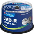 Verbatim DVD-R DHR47JP50V4