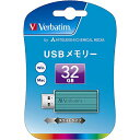 Verbatim USBP32GVB1