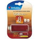 三菱化学メディア USB flashMemory 8GB RED USBS8GVR2