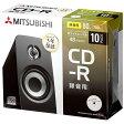 三菱化学メディア音楽用 CD-R 1-48倍速 700MB 10枚・5mmスリムケース・インクジェットプリンタ対応 MUR80FP10D1-B MUR80FP10D1B