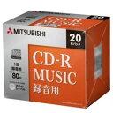 三菱化学メディア 三菱化学 MUR80FP20D520P キロクメディア MUR80FP20D5 三菱ケミカルメディア