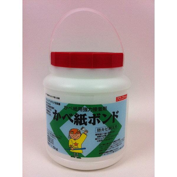 矢沢化学工業 かべ紙用強力接着剤 かべ紙ボンド 1.5kg