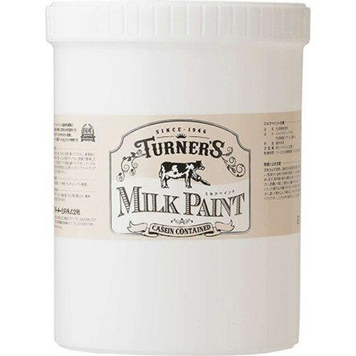 ターナーミルクペイント スノーホワイト(1.2L)