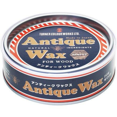 ターナー アンティークワックス ウォルナット AW120004(120g)の写真