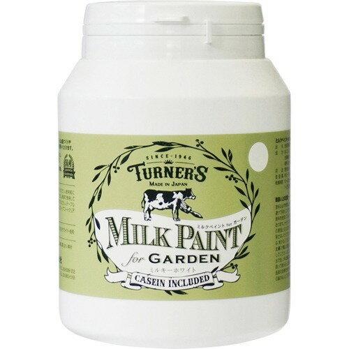 ターナー ミルクペイントforガーデン 301 ミルキーホワイト(450ml)