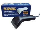 【BUSICOM】CCDバーコードリーダー USBタイプ BC-BR900L
