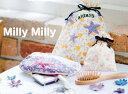 Mello AA-7722 Sissy AA-7723 Kinky AA-7724 ドローストリングバッグセット 巾着