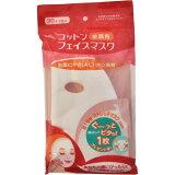 コットンフェイスマスク(全顔用) 30+1枚入
