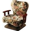 勝野式 立ち上がり楽々回転座椅子 ゴブラン柄 天然木製肘付でリラックスしてくつろげる