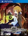 ガレリアの地下迷宮と魔女ノ旅団/Vita//D 17才以上対象 日本一ソフトウェア VLJM38129