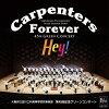 """第45回グリーンコンサート カーペンターズ・フォーエバー""""Hey!""""/CD/OSBR-33015"""