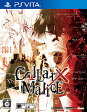 Collar×Malice(カラー×マリス)/Vita/VLJM35363/C 15才以上対象
