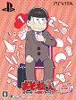 おそ松さん THE GAME はちゃめちゃ就職アドバイス -デッド オア ワーク-(特装版)【おそ松スペシャルパック】/Vita/VLJM35440/B 12才以上対象