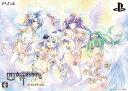 PS4 四女神オンライン CYBER DIMENSION NEPTUNE ロイヤルエディション