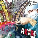 ヒア・アイ・ラブ/CD/SUNNY-010