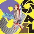 DO JAZZ Gokko/CD/MYDO-003