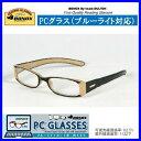 PC Glasses PF43BE パソコングラス ブルーライトカットレンズ眼鏡