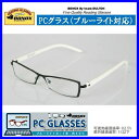 PC Glasses PS005540WT パソコングラス ブルーライトカットレンズ眼鏡