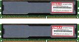 MUSTARDSEED DCDDR3-8GB-1333