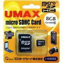 MUSTARDSEED UM-MCSDHC-C10-8G