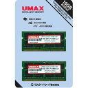 MUSTARDSEED DCSOD3-16GB-1333