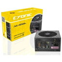 AU-650X Cyonic ATX電源 650W80PLUS Gold認証 AU650X