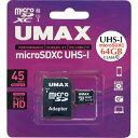 MUSTARDSEED UM-MCSDXC UHS-I C10-64G