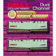 MUSTARDSEED DCDDR4-2400-16GB HS