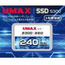 UMAX S300TL240