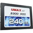 UMAX S300TL240K