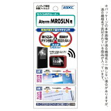 アスデック Aterm MR05LN用 ノングレア画面保護フィルム3 NGB-MR05LN