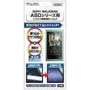 アスデック WALKMAN A50シリーズ用ノングレア画面保護フィルム3