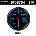日本精機 メーター Defi デフィ Racer Gauge 温度計 ブルレーサーゲージ DF06704