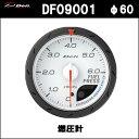 日本精機 メーター Defi-Link ADVANCE CR 燃圧計 60φ ホワイト DF09001