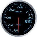 日本精機 メーター Defi-Link ADVANCE BF インテークマニホールドプレッシャー計 ブルー DF10103