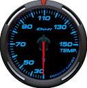Defi 60Φ ブルーレーサーゲージ 温度計