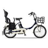 ヤマハ 20型 電動アシスト自転車 PAS Babby un ダークメタリックブルー/内装3段変速 PA20BXLR