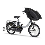 ヤマハ 20型 電動アシスト自転車 PAS Kiss mini un マットソリッドグレー/内装3段変速 PA20KXL