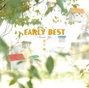 EARLY BEST/CD/SMRA-1011