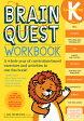BRAIN QUEST KINDERGARTEN WORKBOOK(P) /WORKMAN PUBLISHING CO (USA)./LISA TRUMBAUER