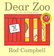 Dear Zoo: A Lift-The-Flap Book Anniversary/LITTLE SIMON MERCHANDISE/Rod Campbell