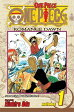 ONE PIECE #01(P) /VIZ MEDIA (USA)/EIICHIRO ODA