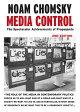 MEDIA CONTROL 2/E(P) /RANDOM HOUSE USA/NOAM CHOMSKY