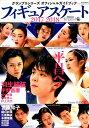 フィギュアスケート2017-2018グランプリシリーズオフィシャルガイドブック   /朝日新聞出版画像