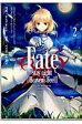 Fate/stay night[Heaven's Feel]  2 /KADOKAWA/タスクオ-ナ