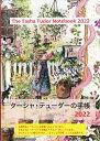 ターシャ・テューダーの手帳2022 角川書店 9784046805232