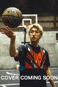 ともやんと一緒に学ぶ テクニック編 #バスケを楽しめ 角川書店 9784048965903