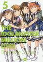 アイドルマスター ミリオンライブ! Blooming Clover 5 オリジナルCD限定版 角川書店 9784049124668
