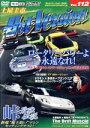 DVD>Hot Version  112 /講談社